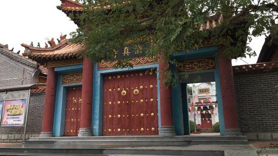 Tomb of King Sulu