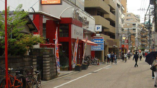 Nishijin Shopping District