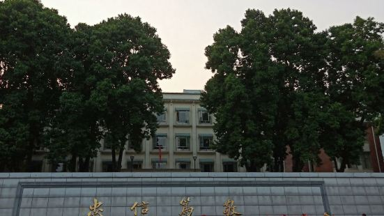 College of Chinese Language and Culture, Jinan University Center Square