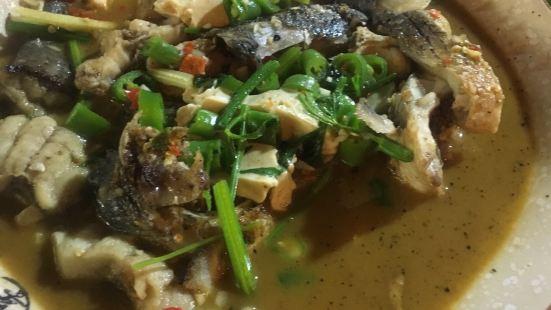 三木土菜館