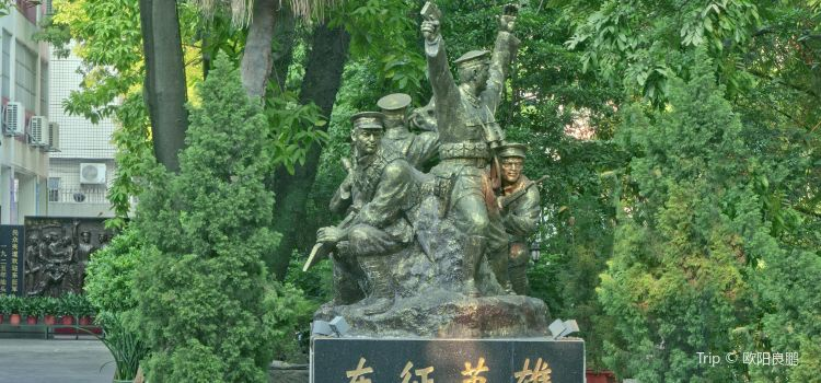 Shantou Eastern Expedition Army Repository Museum1