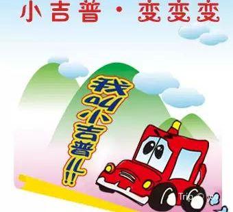 China Children's Art Theater