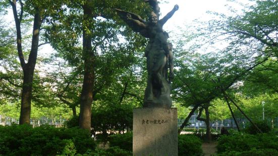 Yusha ni Eikoare Statue