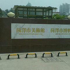 Heze Museum (West Gate) User Photo