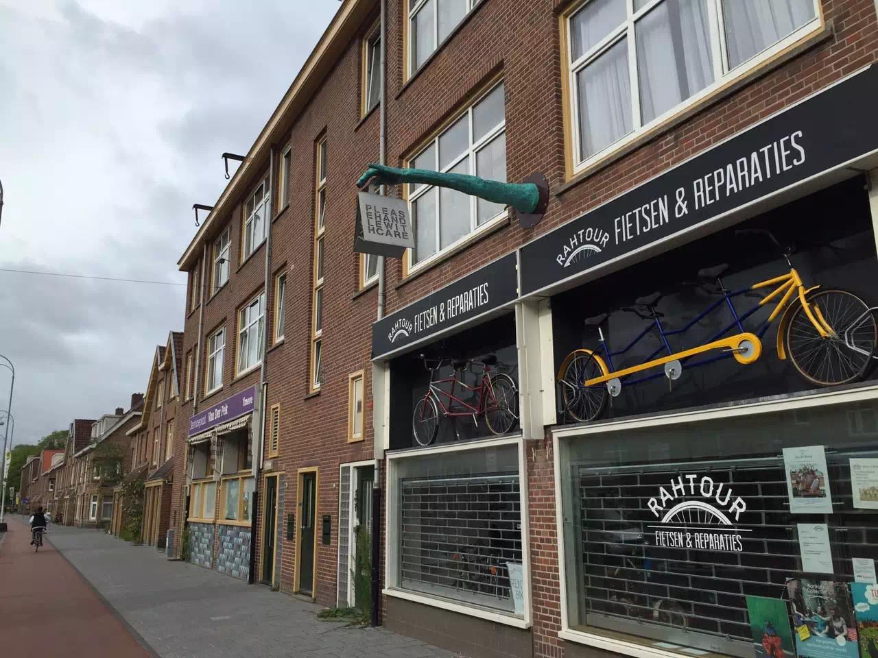 Zeedijk Attractions 123 traveller Amsterdam Travel Review