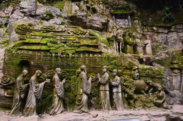Cliff Carving