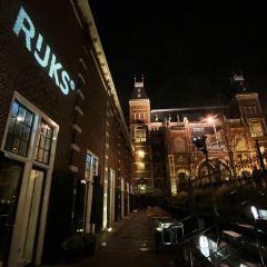 Rijks User Photo