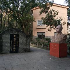 Lijiayu Martyrs' Cemetery User Photo