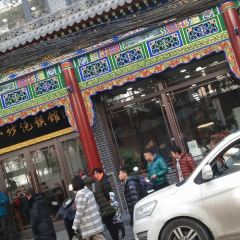 馬洪小炒泡饃(回民街店)用戶圖片