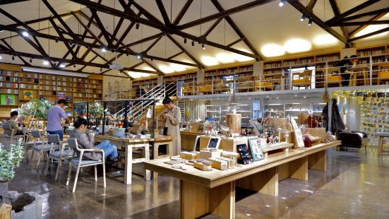 北倉圖書館