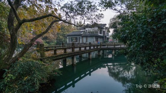 Songhe Mountain Villa
