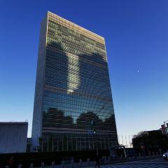 United Nations Headquarters User Photo