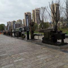 Duyun Third-line Museum User Photo
