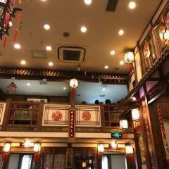 Chenglonghang (East Nanjing Road ) User Photo