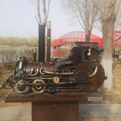 Xinyinxiang Taihu Forest Park User Photo