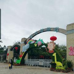 福州動物園用戶圖片