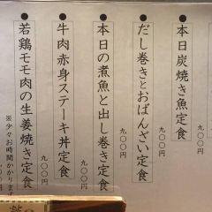 Tea Town Miyoshi Ri(祗園Sonomoto店)用戶圖片