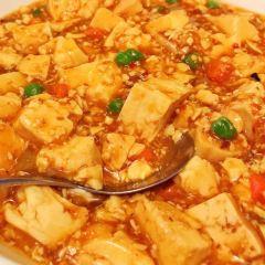 Cantonese Restaurant User Photo