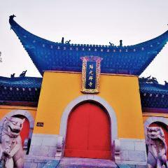 Guiyuan Temple User Photo