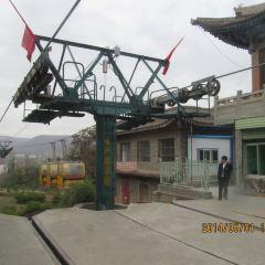 Huanghe Ropeway User Photo