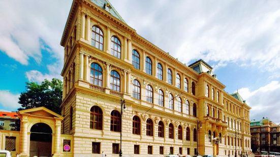 Umelecko Prumyslove Museum