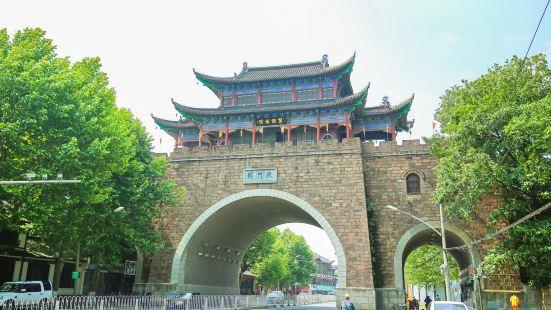 Iron Gate Pass
