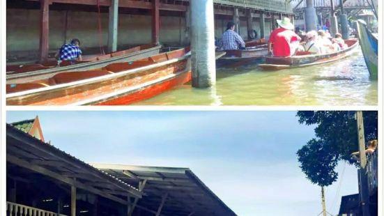 Damnoen Saduak Floating Market Museum