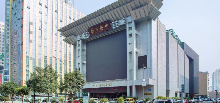 쓰촨성 극장