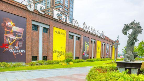 성룡 영화관