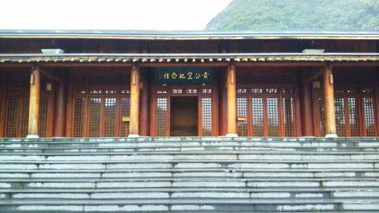 Huang Gongwang's Reclusive Place