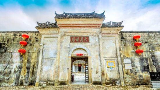 Pingshan Hakka Village