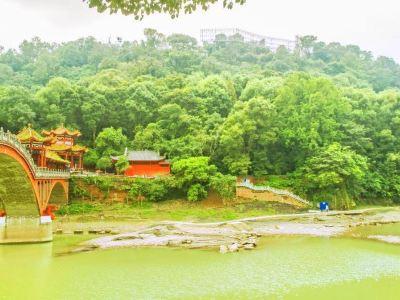 Wuyou Mountain