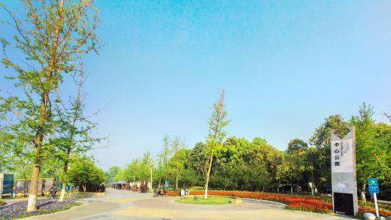 雙流中心公園