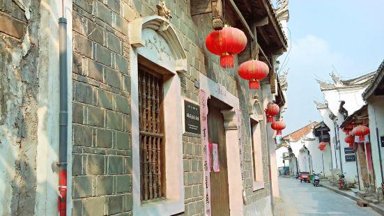 Xiang'exi Geming Genjudi Memorial Hall