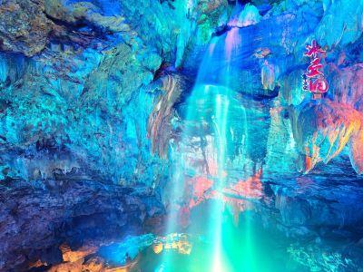 Shuanglong Cave Scenic Spot