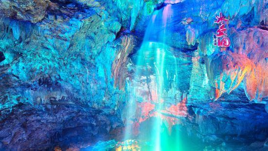 雙龍洞景區