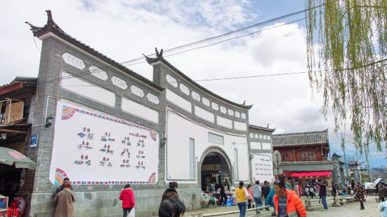 Ancient City Zhongyi Market