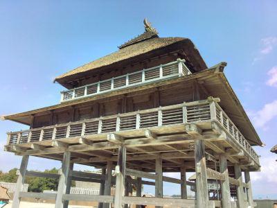 요시노가리 유적
