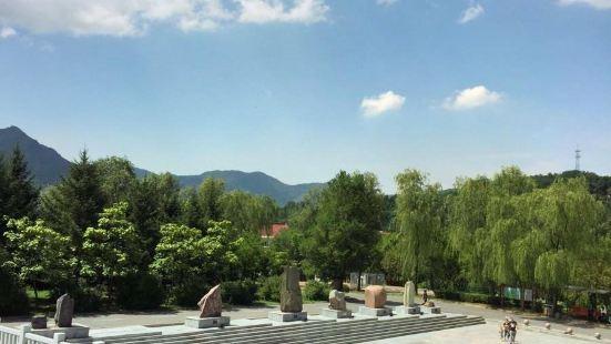 Jianguo Park