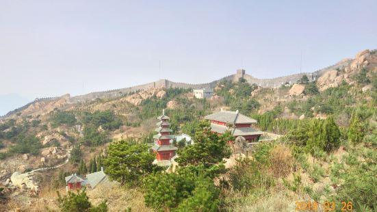 Maji Mountain