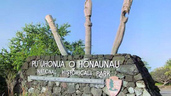 푸우호누아 오 호나우나우 공원