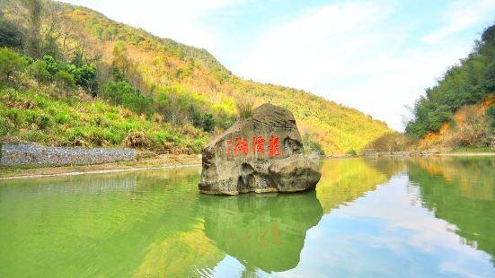 Longkong Cave