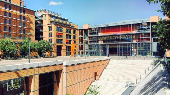 里昂會議中心
