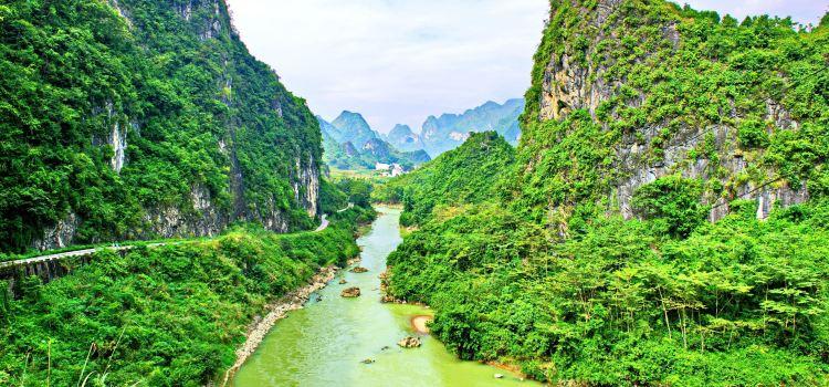 Panyang River
