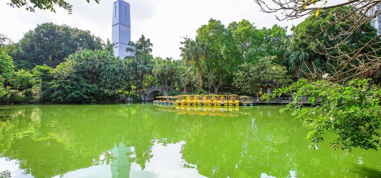 Park of Marquis Liu
