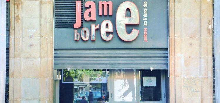 JAMBOREE俱樂部