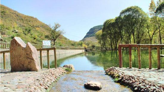 Taixinghong Shan Xi'erhe Sceneic Area