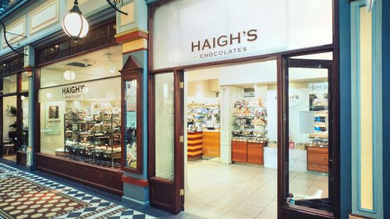 Haigh's Chocolates Visitors Centre