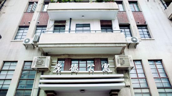 Zhang'ailing Former Residence
