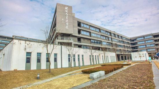 저장대학 쯔진강 캠퍼스